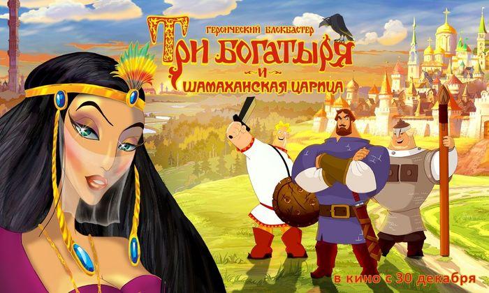 шамархандская царица