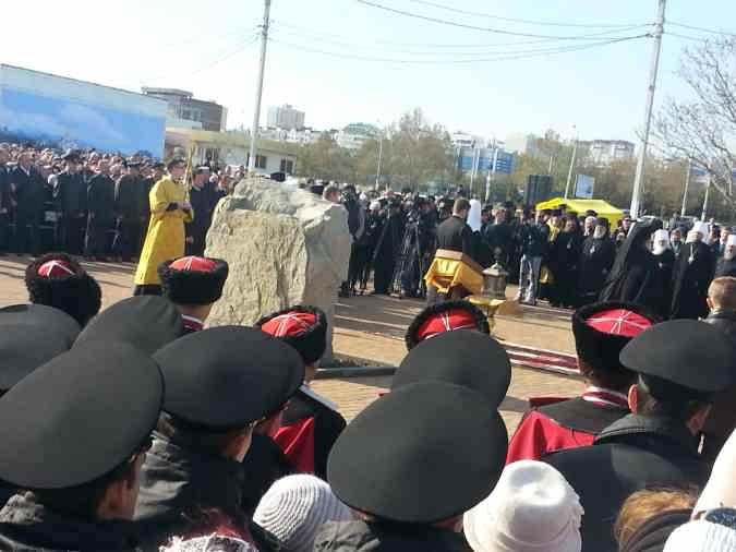 Патриарх в Новороссийске