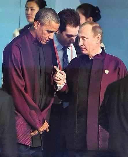 Путин и Обама 2