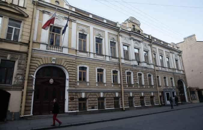 Консульство Польши в Питере