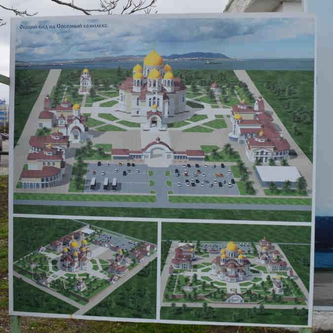 Соборный Храмовый комплекс