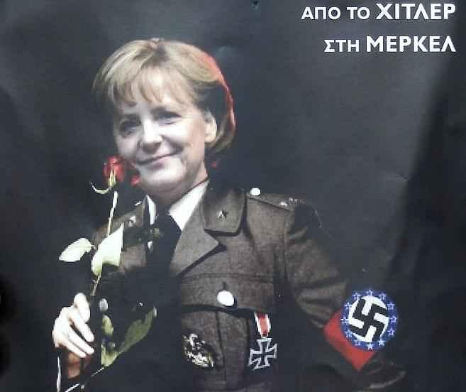 Меркель фашистка