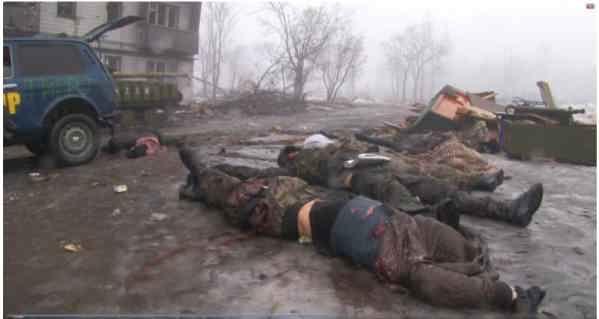 Дохлые украинские каратели в Дебальцево