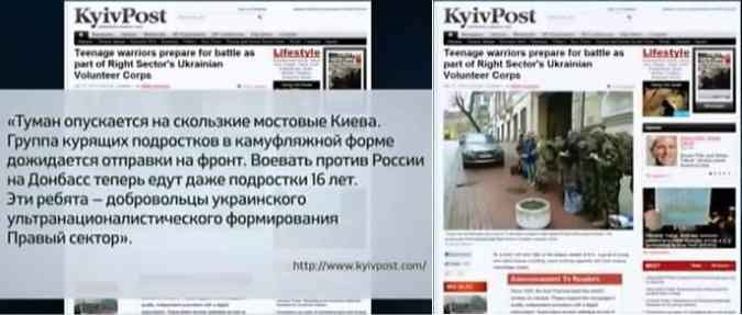 Киев Пост