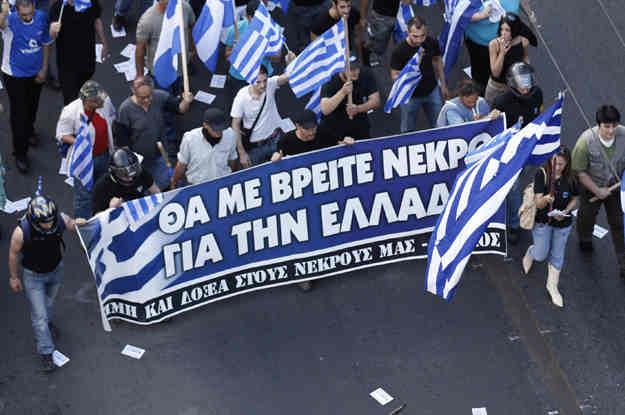 Греция за выход из ЕС