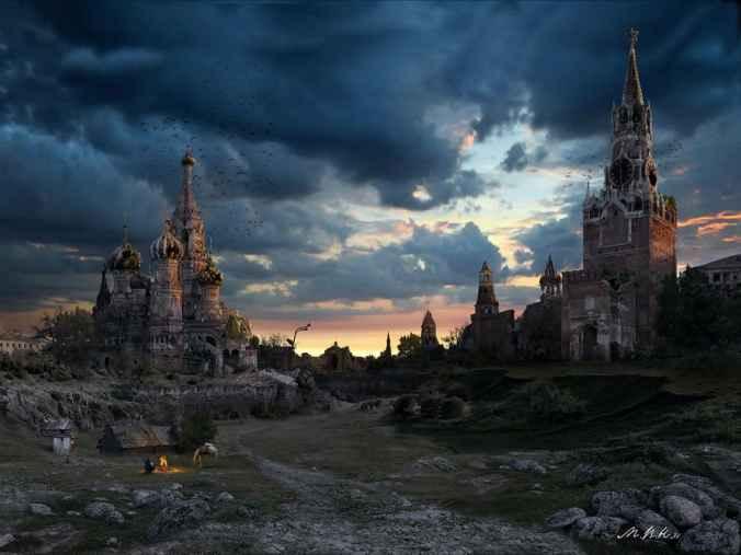 Москва загадочная
