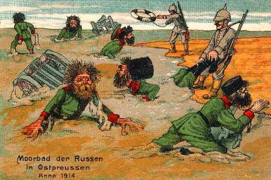 Антирусский плакат