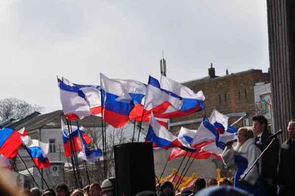 Севастополь 2015