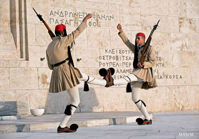 Греческий почётный караул