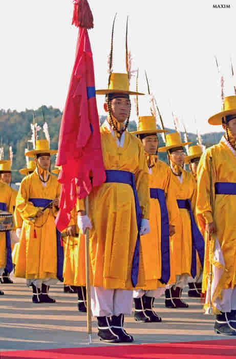 Королевская гвардия Южной Кореи