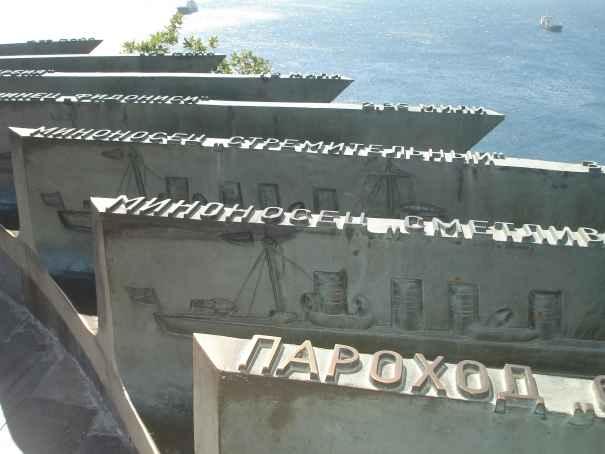 Надгробья кораблей ЧФ