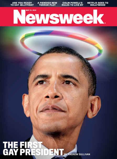 Обама гей