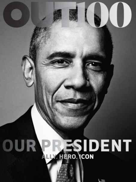 Обама - пидор года