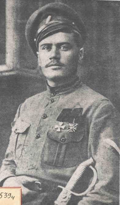 Генерал Пепеляев