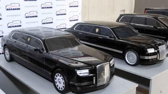 Автомоболи серии КОРТЕЖ