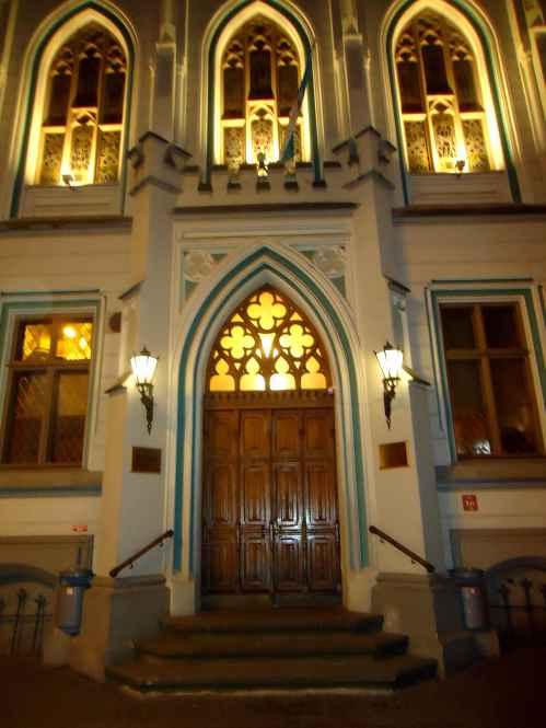 Riga Maza Gilde