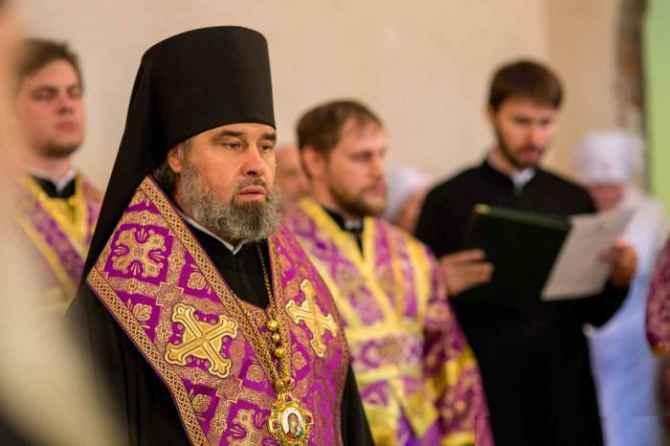 Епископ Новороссийский и Геленджикский Феогност