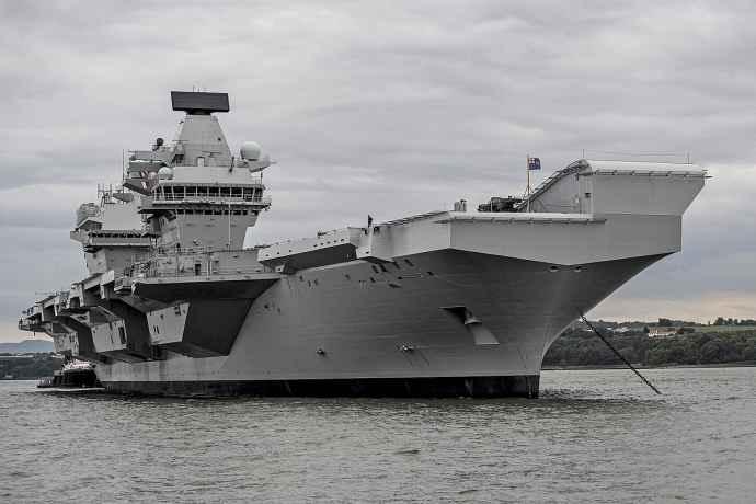 HMS Elizabeth II