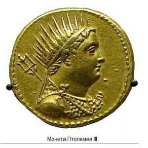 Монета Птоломея