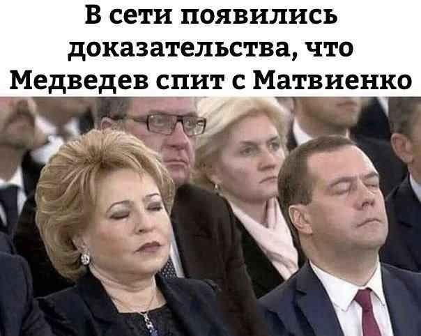 """У Кремля """"поки немає ніякої позиції в цьому випадку"""", - Пєсков про переукладання договору з Україною щодо Азовського моря - Цензор.НЕТ 2316"""