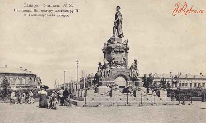 Памятник Императору Александру II в Саратове