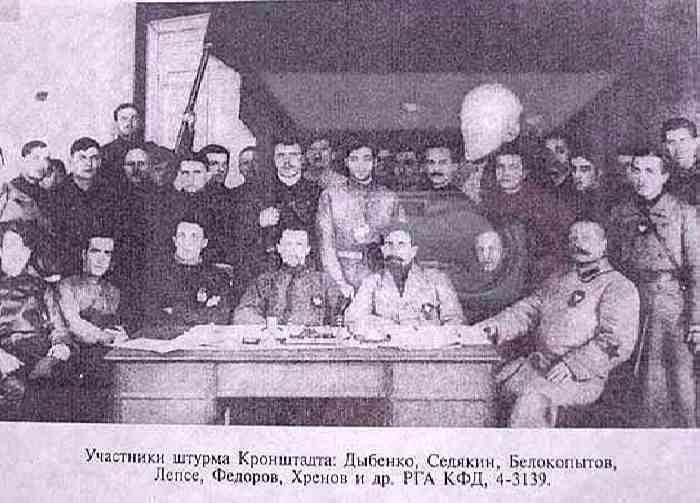 Участники подавления Кронштадтского мятежа