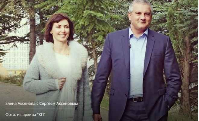 Елена Аксёнова с супругом