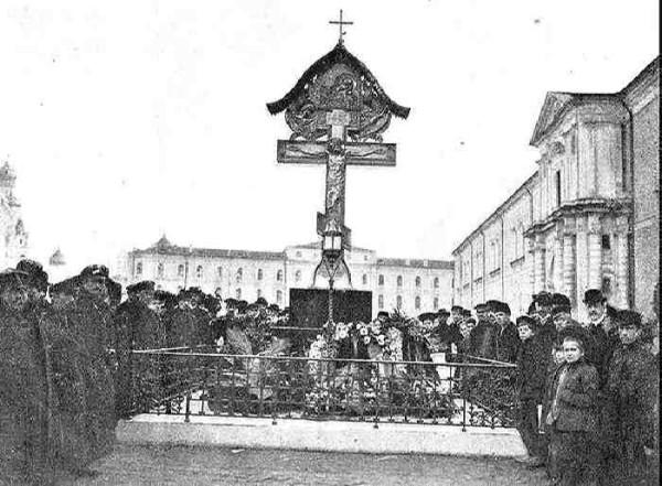 Дореволюционный памятник Великому Князю Сергею Александровичу в Кремле