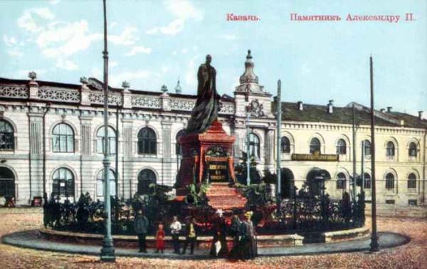 Памятника Императору Александру II в Казани