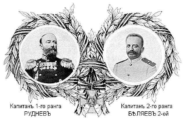 Командиры Варяга и Корейца