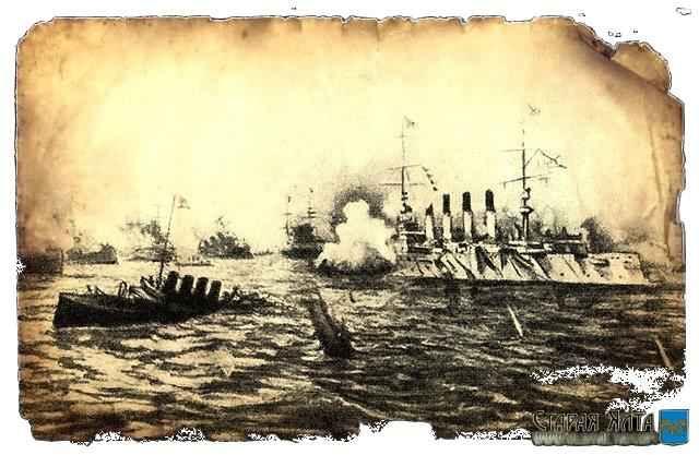 Крейсер Варяг и канонерская лодка Кореец ведут бой