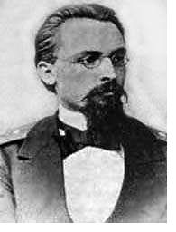 БУЛЫГИН Николай Павлович