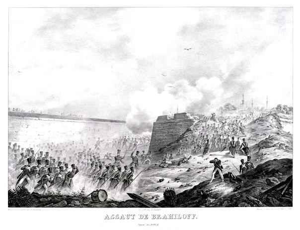 Осада крепости Браилов