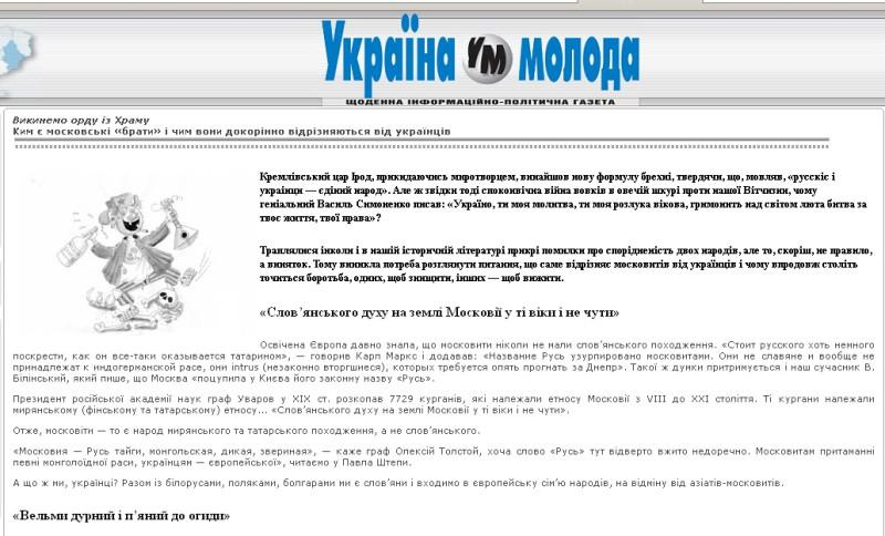 ukraina_moloda.jpg