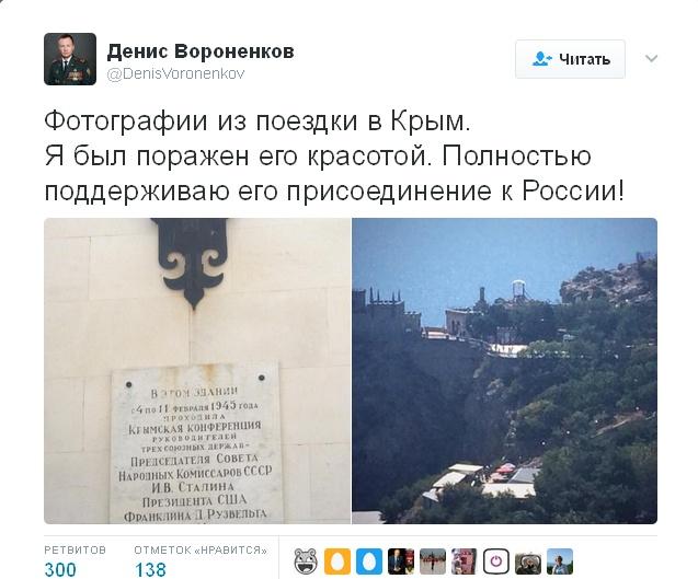 voronenkov_crimea.jpg