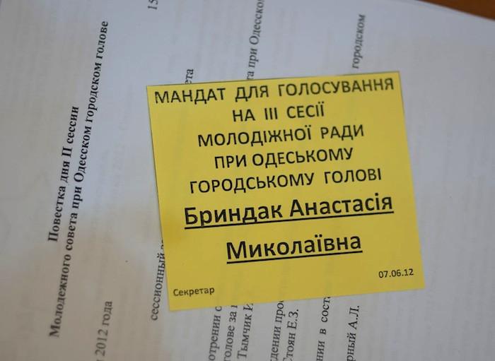 IMGP8222