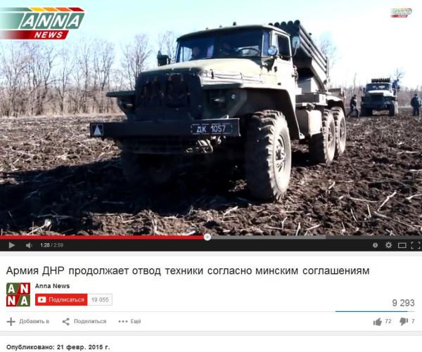 реадн гр 1057