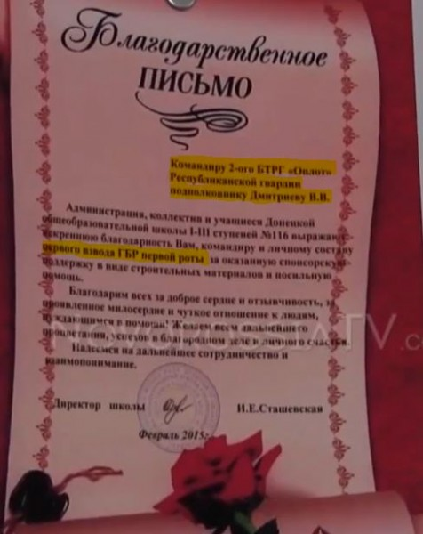 ВБР ОПЛОТ 1г