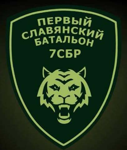 7-я ОСБр