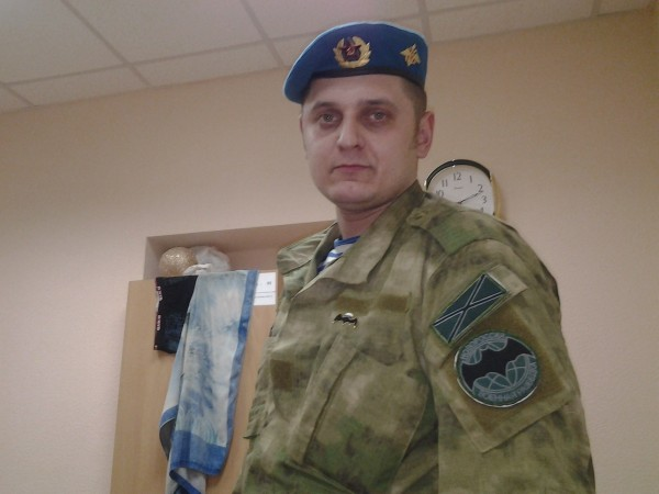 20 Евг Николаевич