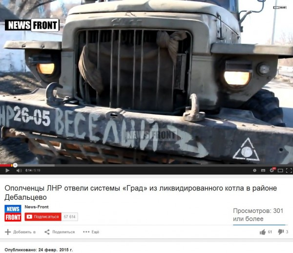 РеАДн гр дк2605