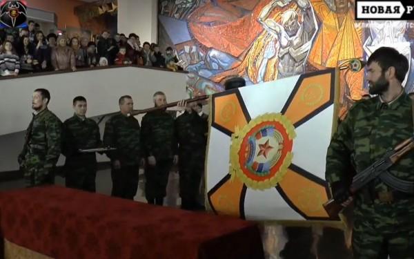История армии лнр