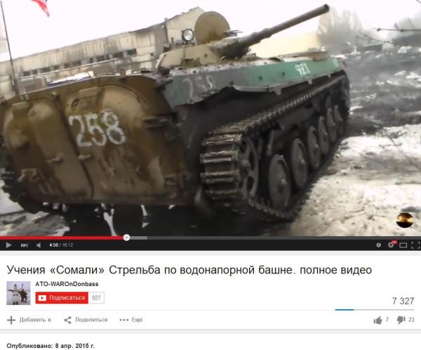 258 ЧЕХ МСРв.JPG