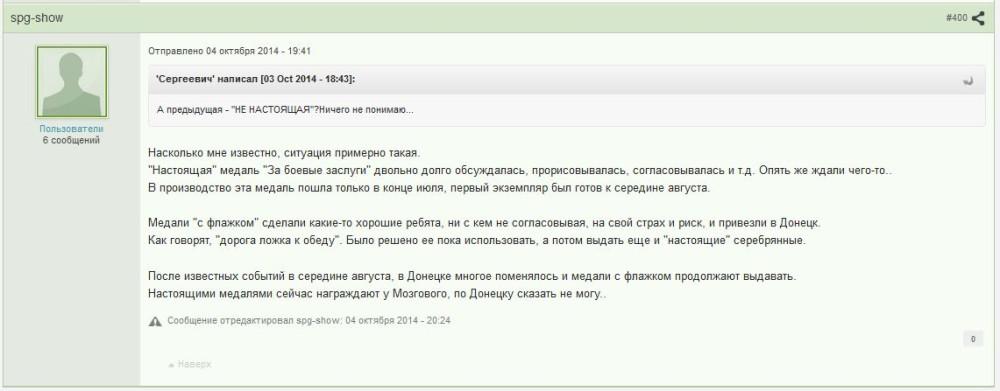 ЗБЗ текст7.JPG