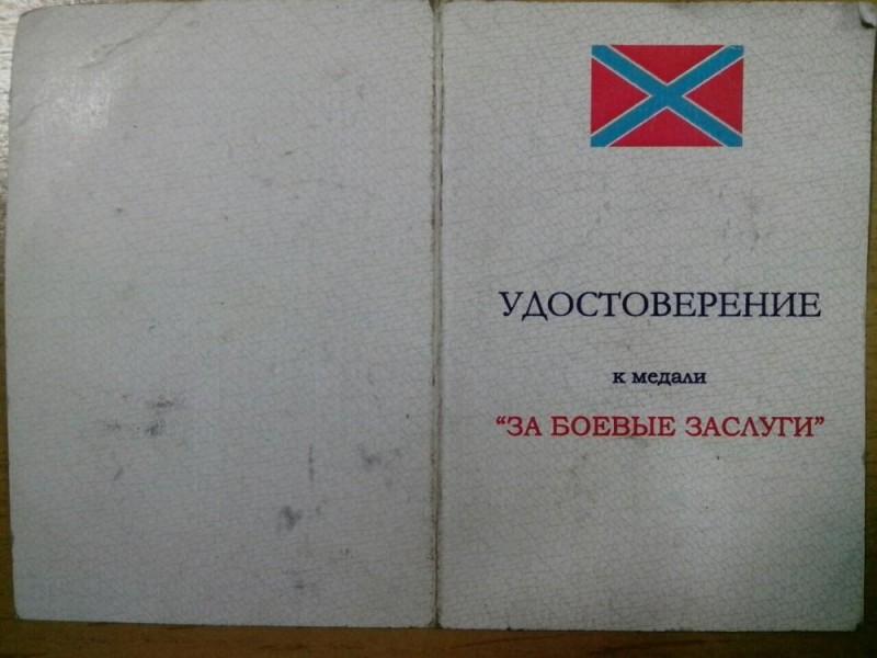 ЗБЗ 0013в.JPG