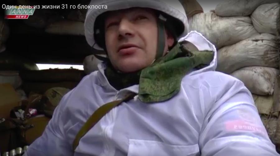 Наша миссия помочь Донбассу