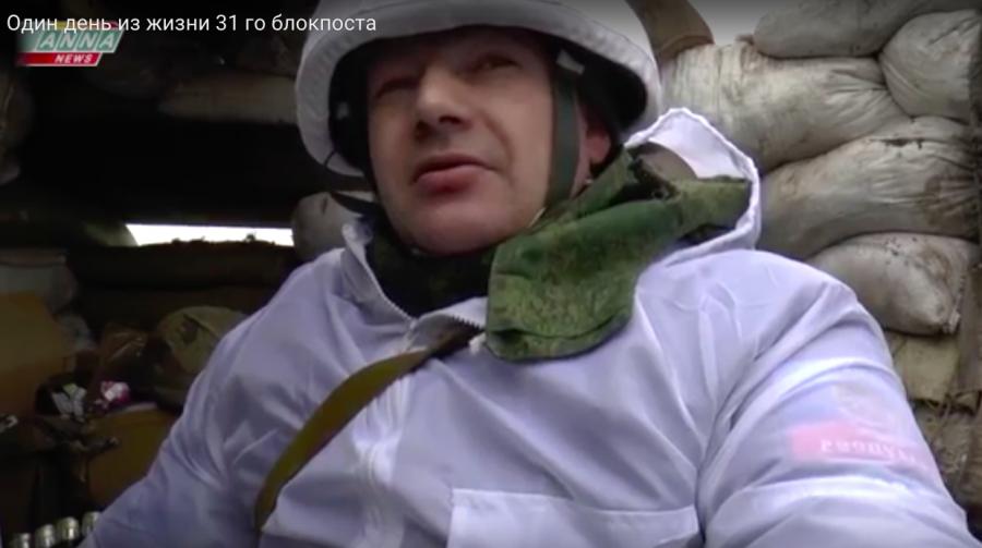 О помощи Донбассу