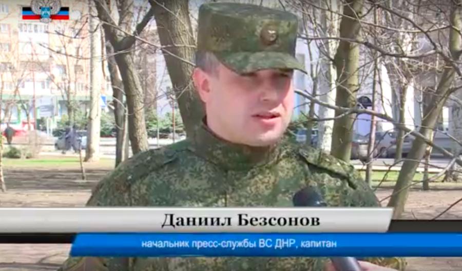 Обострение военной обстановки на Донбассе