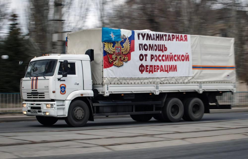 Госдеп обвинил Россию в «незаконных» поставках гуманитарной помощи на Донбасс