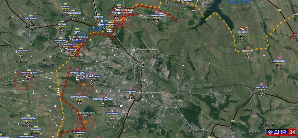 Весенне-летнее обострение военной ситуации на Донбассе